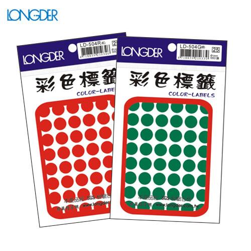 辦公小物嚴選~(量販50包)龍德 彩色圓點標籤  LD-504 12mm(660張/包)