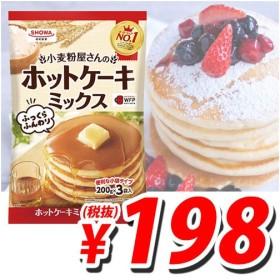 小麦粉屋さんのホットケーキミックス 600g