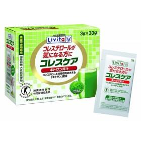 D 送料無料 大正製薬 コレスケアキトサン青汁 3g×5袋 [特定保健用食品]