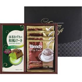宇治抹茶あずきけーき&ブレンディコーヒーセット   COM-15