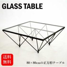 リビングテーブル ガラステーブル FT-35 80×80cm 正方形 強化ガラス ブラックスチールフレーム シンプル モダン