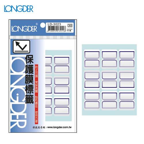 辦公小物嚴選~(量販50包)龍德 保護膜標籤 LD-3023(藍框) 25×30mm(90張/包)