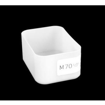 小物入れ M(15×10.8×高さ7cm) ホワイト
