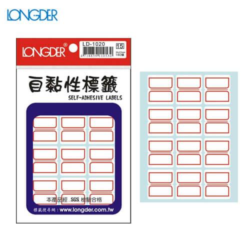 辦公小物嚴選~(量販50包)龍德 自黏性標籤 LD-1020(白色紅框) 24×27mm(180張/包)