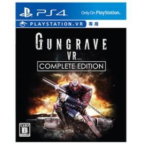5pb. GUNGRAVE VR COMPLETE EDITION(ガングレイヴ ブイアール コンプリートエディション)【PSVR専用】【PS4】PLJM16228