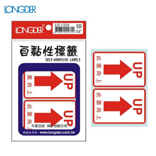 辦公小物嚴選~(量販50包)龍德 自黏性警示標籤 LD-1324(此面向上) 50×75mm(30張/包)