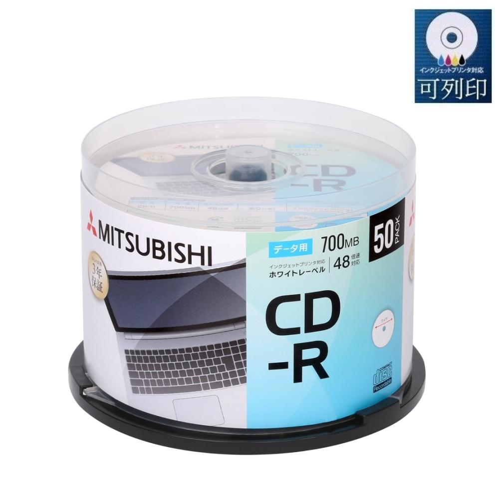 三菱 日本版 48x CD-R 白面可列印 白金片 原廠50片布丁桶裝