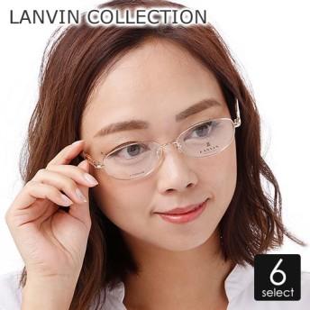 LANVIN COLLECTION メガネフレーム レディース