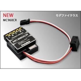 フタバ MC960CR ハイエンド ブラシレスモーターコントローラー【106844-1】アンプ 【返品種別B】