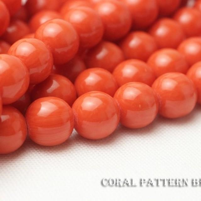 【約10mm16粒】まるで珊瑚のラウンド樹脂ビーズ《MCO-08》