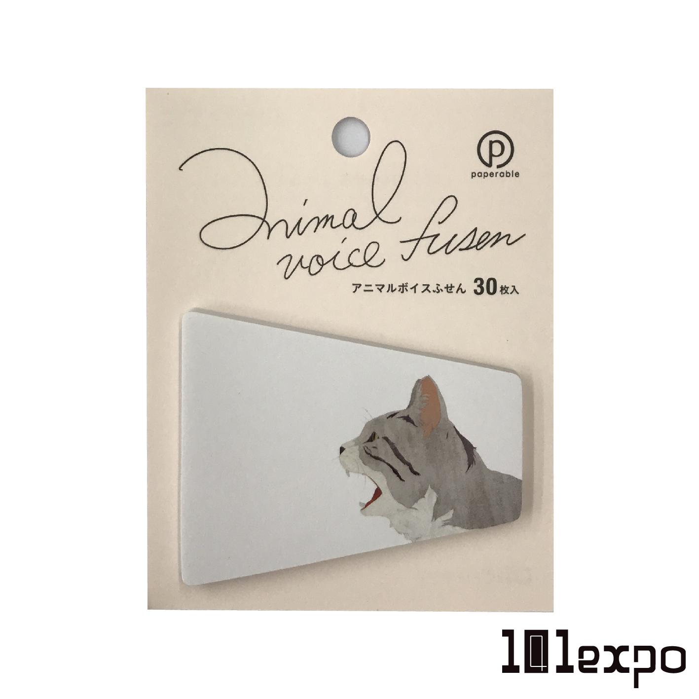 paperable MEMO紙 (10款)