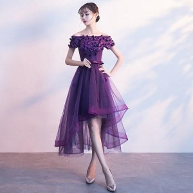韓国ワンピース (花柄 フラワー ボタニカル) パーティードレス 刺繍 アシンメトリー ディナー 結婚式 演奏会 お呼ばれ