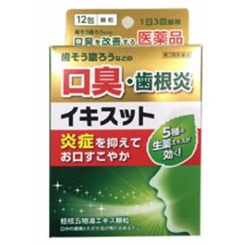 【第2類医薬品】桂枝五物湯エキス顆粒(けいしごもつとう) 3gX12包