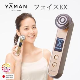 RFボーテ フェイスEX/YA-MAN/ヤーマン 【正規品】