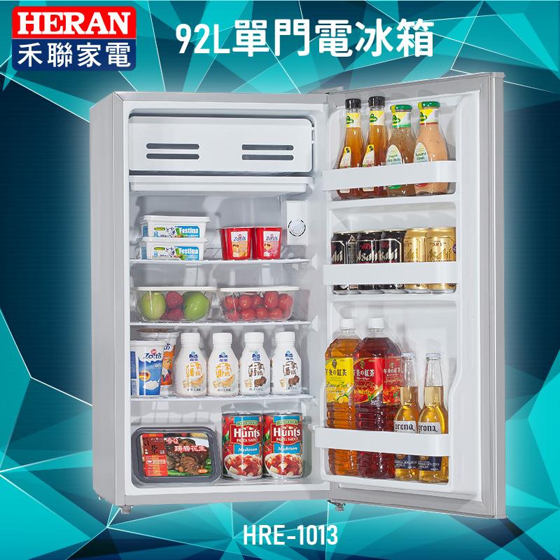【HERAN家電】禾聯 HRE-1013 92L 單門電冰箱 冷藏 冷凍 公司貨 節能 左右開門設計(需變換螺絲位置)