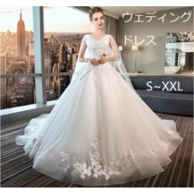 ウェディングドレス ロングトレーン Vネック レースチュール 刺繍 スパンコール ビーズ Aライン ホワイト 姫系 結婚式ブライダル花嫁