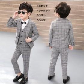 男の子 春秋 スーツ 3点セット 子供スーツ チェック柄 スーツ イギリス風 フォーマル かっこいい グレー 90~140cm キッズ 子供服 発表会