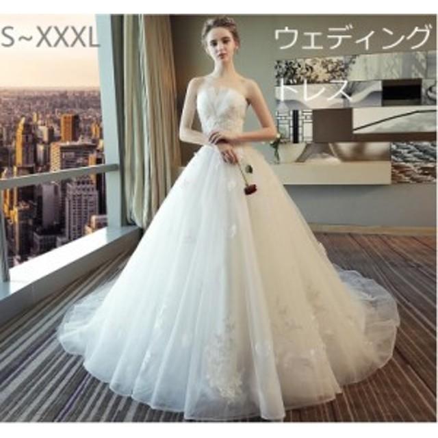 b616ce4f3c1fb ウェディングドレス エレガント トレーン ベアトップ レースチュール ビーズ Aライン ホワイト 姫系 結婚式