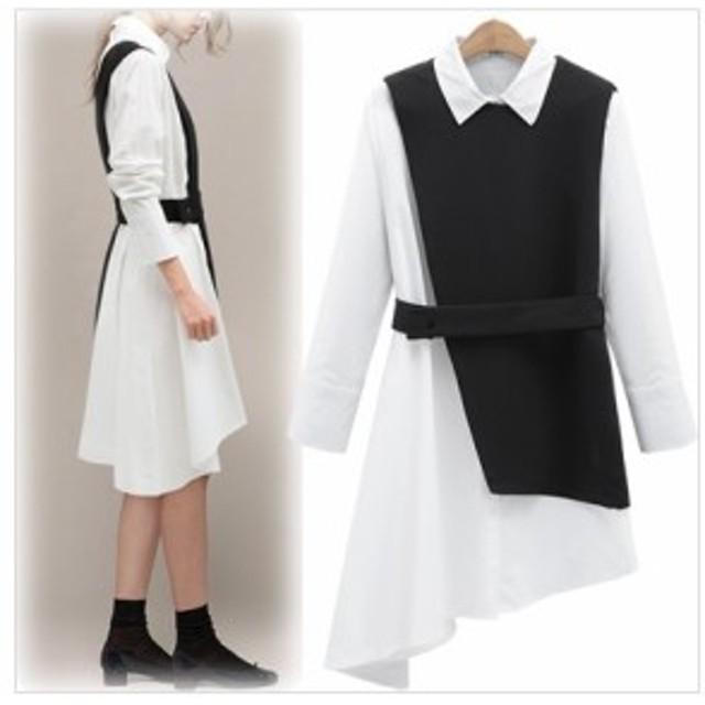 【0294】アシンメトリーなベスト付きシャツワンピース 重ね着 個性派ファッション アシンメトリー お出かけ デート