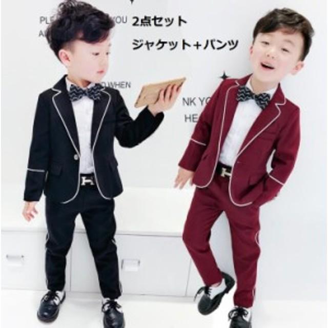 3e3b7e39d440b かっこいい 子供スーツ フォーマル 男の子 男児 発表会スーツ 2点セット スーツ キッズ 結婚式