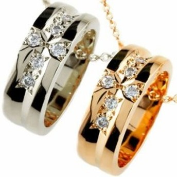 ペアネックレス クロスリング ダイヤモンド ピンクゴールドk18 ホワイトゴールドk18 ダイヤ リングネックレス チェーン 18金 ストレート