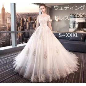 ウェディングドレス 豪華 ロングトレーン ボートネック レースチュール Aライン オフホワイト 結婚式ブライダル花嫁