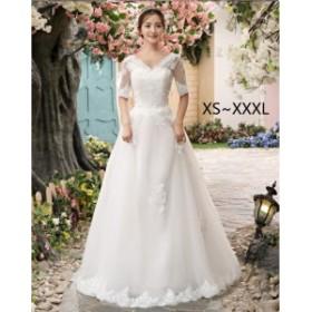 ウェディングドレス エレガント ロング Vネック チュール ビーズ スパンコール 半袖 Aライン ホワイト  結婚式ブライダル花嫁
