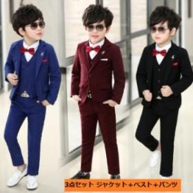 綿 一つボタン 3点セットスーツ 男の子 子供スーツ 90~140cm 子供服 キッズ フォーマル ピアノ発表会 結婚式 タキシード 韓国風