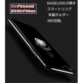 スマートスマートリング 薄型 収納OK スタンド機能 落下防止 車載ホルダー 360度回転 180度反転 iPhone,スマホ適用 BASEUS180R