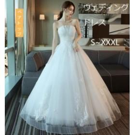 ウェディングドレス エレガント ロング ベアトップ レースチュール ビーズ Aライン ホワイト 姫系 結婚式ブライダル花嫁