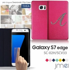 Galaxy S8 S8+ Galaxy S7 edge SC-02H SCV33 ケース ギャラクシーs7 エッジ カバー イニシャル スワロフスキー 手帳型 スマホケース