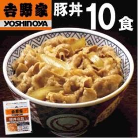 吉野家【豚丼の具】(冷凍)135g×10袋