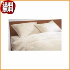 (送料無料)フランスベッド 「アージスクロス」ベーシック共通マットレスカバー クィーン 36677700・ホワイト
