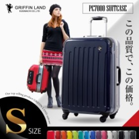 キャリーケース キャリーバッグ スーツケース Sサイズ 小型 送料無料 軽量 PC7000