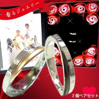 送料無料ペアリング ダイヤモンド ローマ数字 記念日 誕生日 結婚指輪 マリッジリング 写真フレーム フラワー grd8150pair