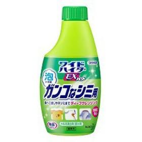 ワイドハイター EXパワー 漂白剤 ガンコなシミ用 付け替え(300mL)[漂白剤・ブリーチ剤(シミ抜き しみ抜き)]