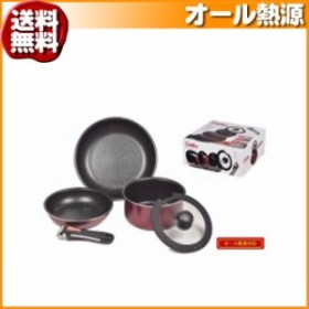 (送料無料)パール金属 HB-1370 クレリア マーブル加工IH対応クックウェアセット