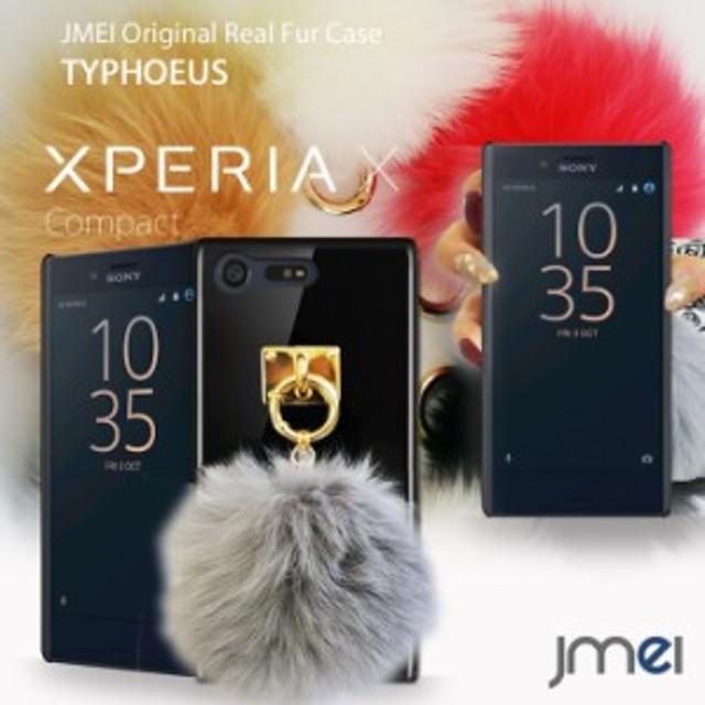 6b73377c66 Xperia X Compact SO-02J ケース/カバー JMEIオリジナルファーチャームケース TYPHOEUS スマートフォン. トップ  スマートフォン・タブレット スマートフォン・携帯 ...