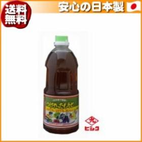 (送料無料)ヒシク藤安醸造 つけやったもんせ 1L×8本
