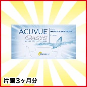 アキュビューオアシス ×1箱 コンタクトレンズ 2week 2ウィーク キャッシュレス5%還元