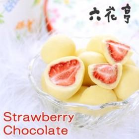 六花亭 ストロベリーチョコ ホワイト / 苺のホワイトチョコ包み 北海道お土産 ホワイトチョコ お返し 友人 お取り寄せ 贈り物 いちご ド