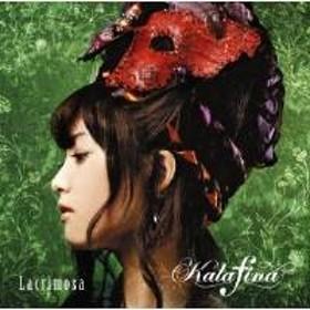 CD / Kalafina / Lacrimosa (通常盤)
