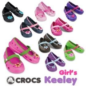 【送料無料対象外】CROCS Girls Keeley クロックス ガールズキーリーフラットシューズ 子供用サンダル[AA]【51】