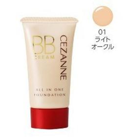 セザンヌ BBクリーム 01 ライトオークル(40g)[クリームファンデーション]