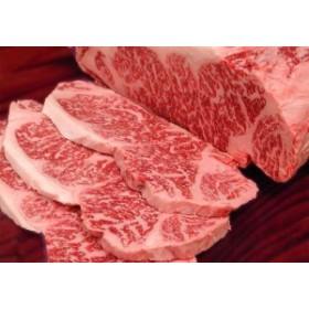 国産サーロイン160g ステーキ ロース 焼肉 BBQ