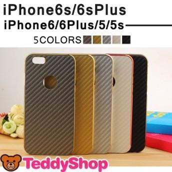 iPhone6sケース iPhone6ケース iPhone SE ケース カバー iPhone6sPlusケース iPhone6Plusケース かわいい iPhone5s ケース