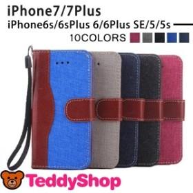 スマホケース手帳型 iPhoneケース iPhone手帳 iPhone8ケース iPhone8Plus iPhone7 Plus iPhone6 plusケース iPhone6sPlusケース レザー