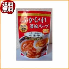 (送料無料)気仙沼ほてい ふかひれ濃縮スープ 200g×12p 広東風