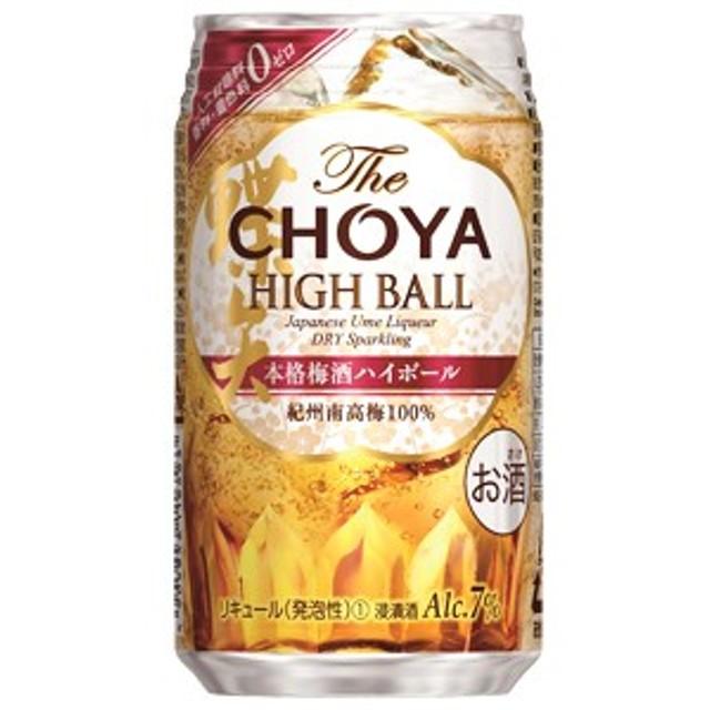 ザ・チョーヤ ハイボール 350ml缶 バラ 1本