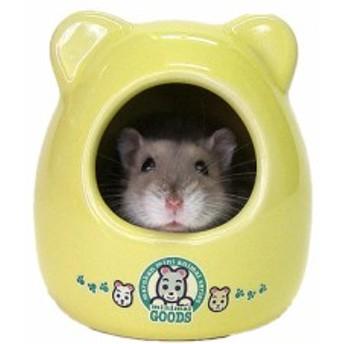 【22周年セール中】ジャンガリアンのおへや/ハウス お部屋 お家 寝床 陶器 涼しい ハムスター 小動物